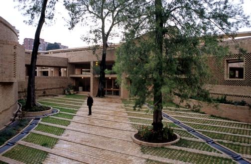 El III Congreso Internacional se celebró en el Edificio de Postgrados de Ciencias Humanas de la Universidad Nacional.
